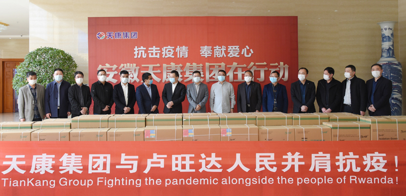 """Fight together for """"epidemic"""" 